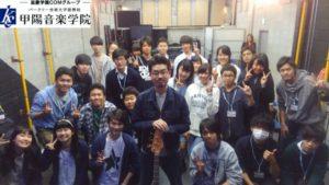 OKAMOTO'S ハマ・オカモトさんが来校しました!