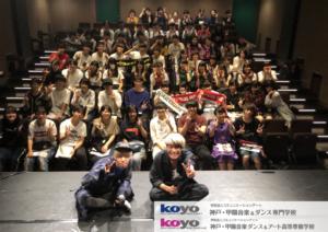 SUPER BEAVER 柳沢亮太さん×THE ORAL CIGARETTES あきらかにあきらさんによるバンドセミナーを開催!