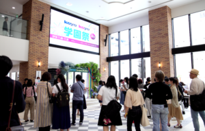 第1回   KOYO学園祭 