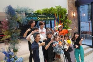 第1回  🌟 KOYO学園祭 🌟