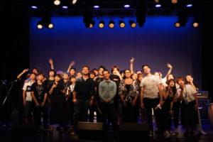 Music International Program 🎷🎸🎶