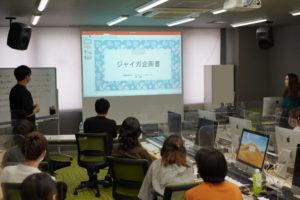 6/12(金)ジャイガワークショッププロジェクト【2週目】