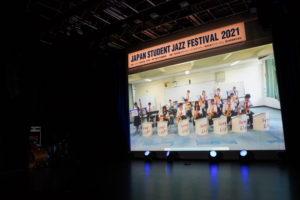 (第36回)Japan Student Jazz Festival 2021  ーバークリーから中高生へビデオメッセージー